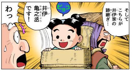 f:id:manga-imaking:20200226170200j:plain