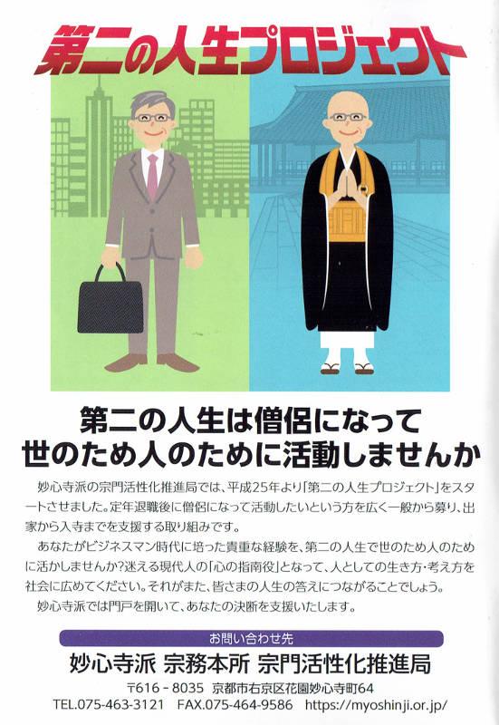 f:id:manga-imaking:20200831122016j:plain