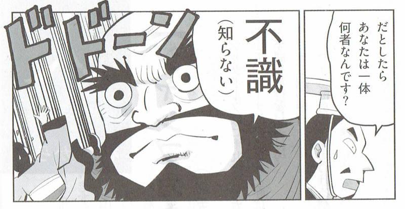 f:id:manga-imaking:20201005180713j:plain