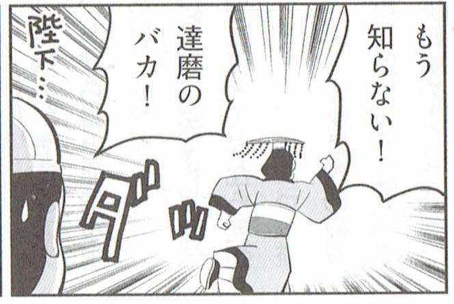 f:id:manga-imaking:20201005180733j:plain