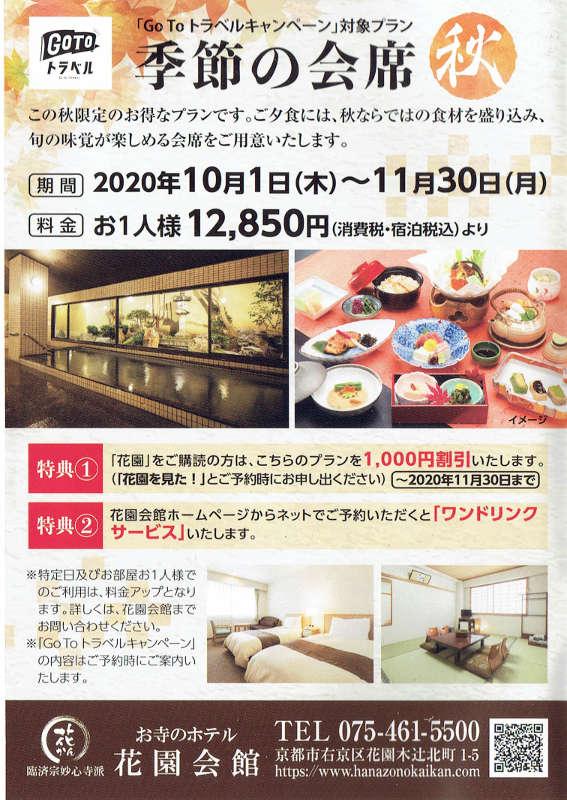 f:id:manga-imaking:20201005180755j:plain