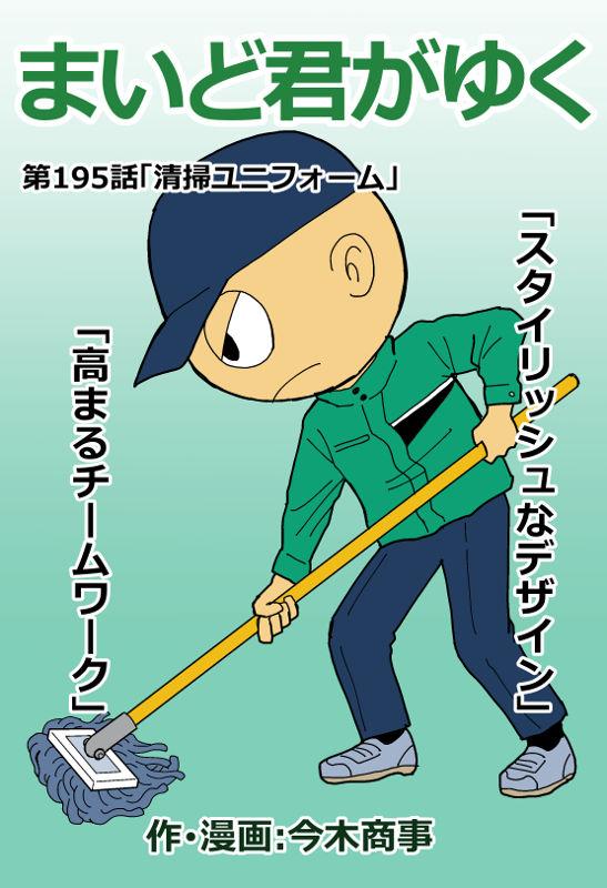 f:id:manga-imaking:20201101183058j:plain
