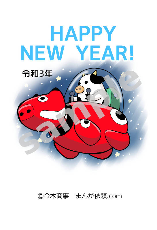 f:id:manga-imaking:20201114172102j:plain