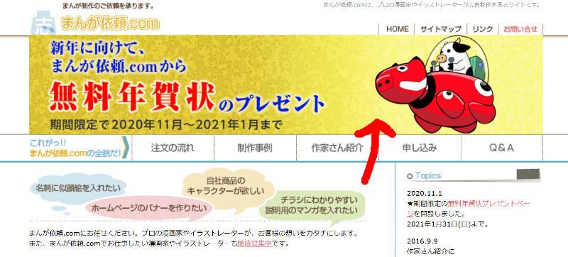 f:id:manga-imaking:20201114172248j:plain