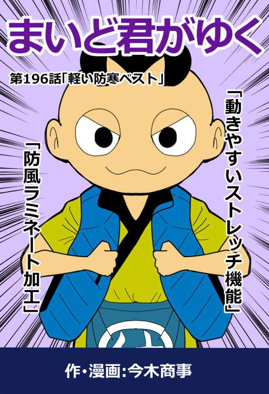 f:id:manga-imaking:20201116110547j:plain