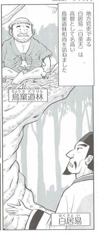 f:id:manga-imaking:20210102115858j:plain