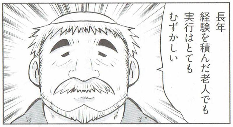 f:id:manga-imaking:20210102115929j:plain