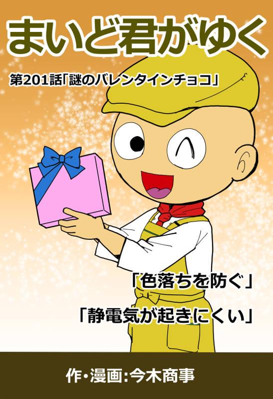 f:id:manga-imaking:20210201103505j:plain