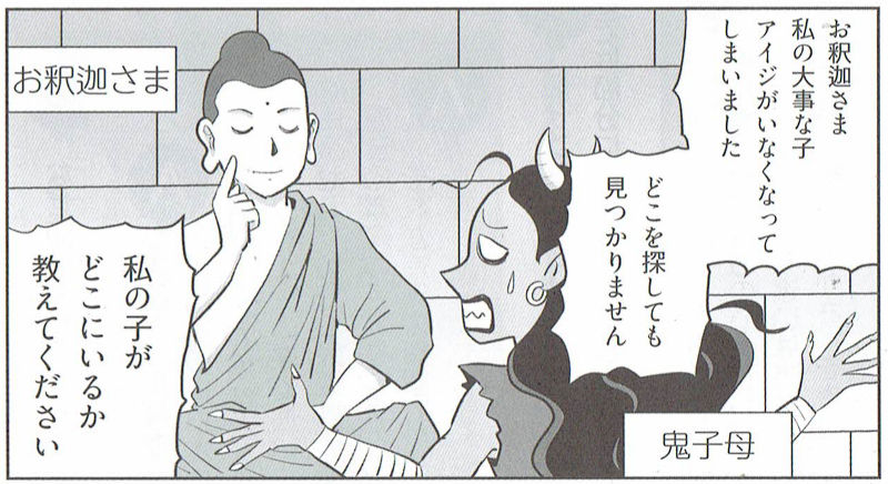f:id:manga-imaking:20210201124307j:plain