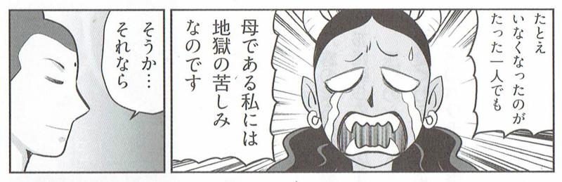 f:id:manga-imaking:20210201124333j:plain