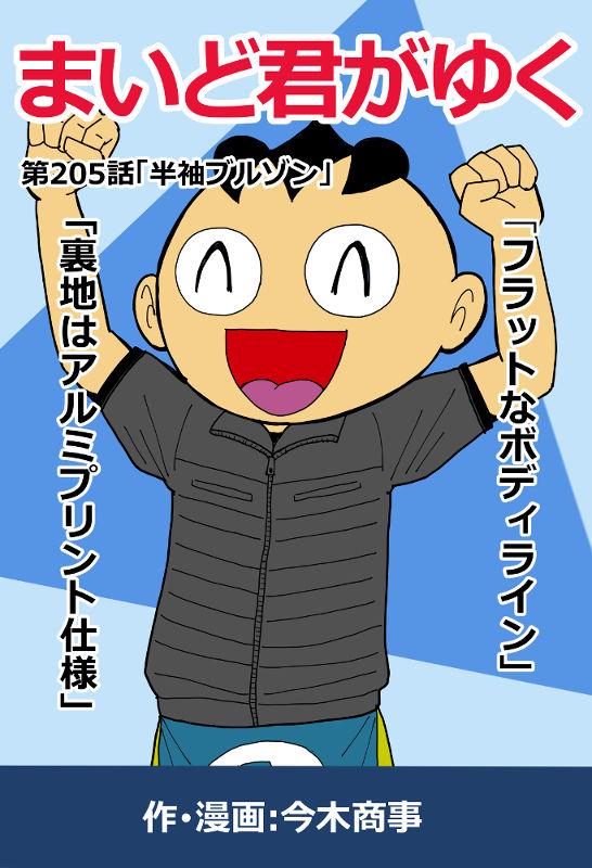 f:id:manga-imaking:20210331101006j:plain