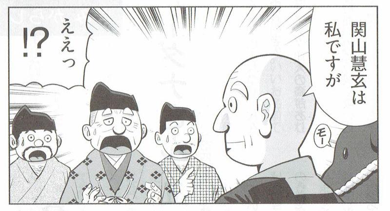 f:id:manga-imaking:20210331143226j:plain