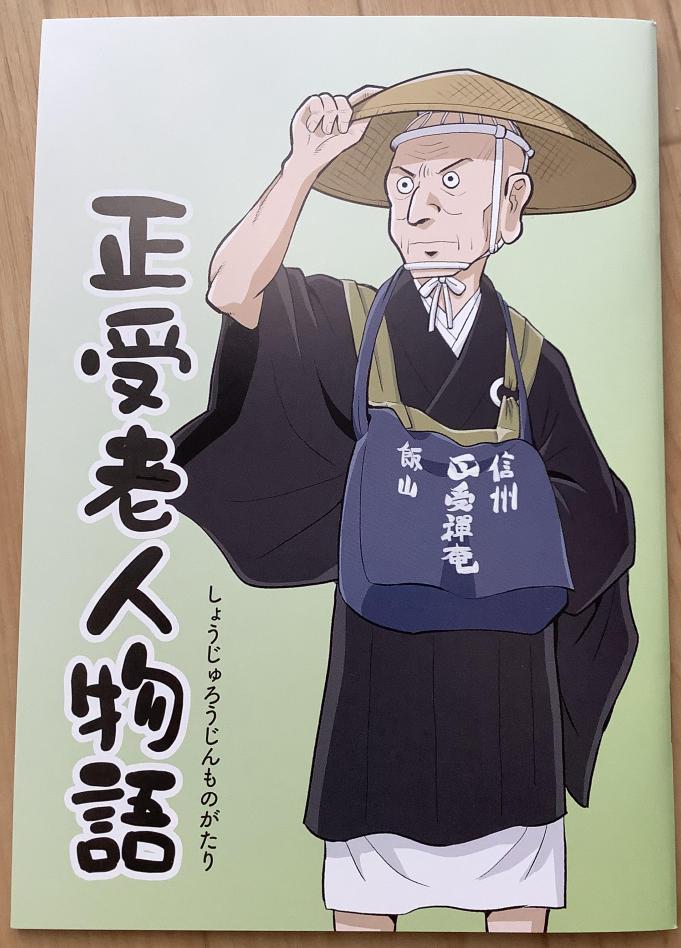 f:id:manga-imaking:20210403154223j:plain