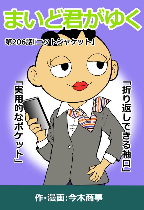 f:id:manga-imaking:20210414140011j:plain