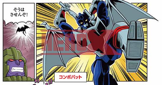 f:id:manga-imaking:20210414155449p:plain
