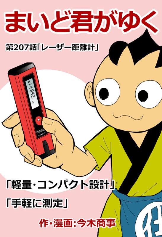 f:id:manga-imaking:20210426153459j:plain