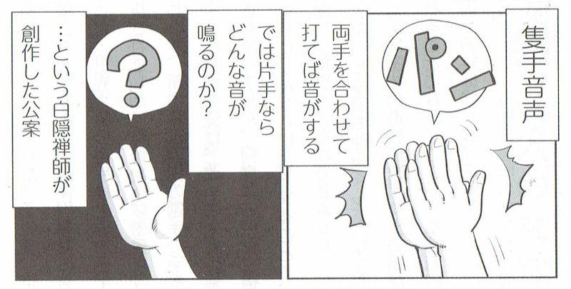 f:id:manga-imaking:20210505095732j:plain