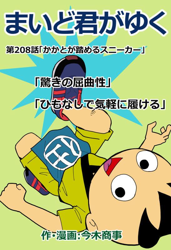 f:id:manga-imaking:20210515141004j:plain