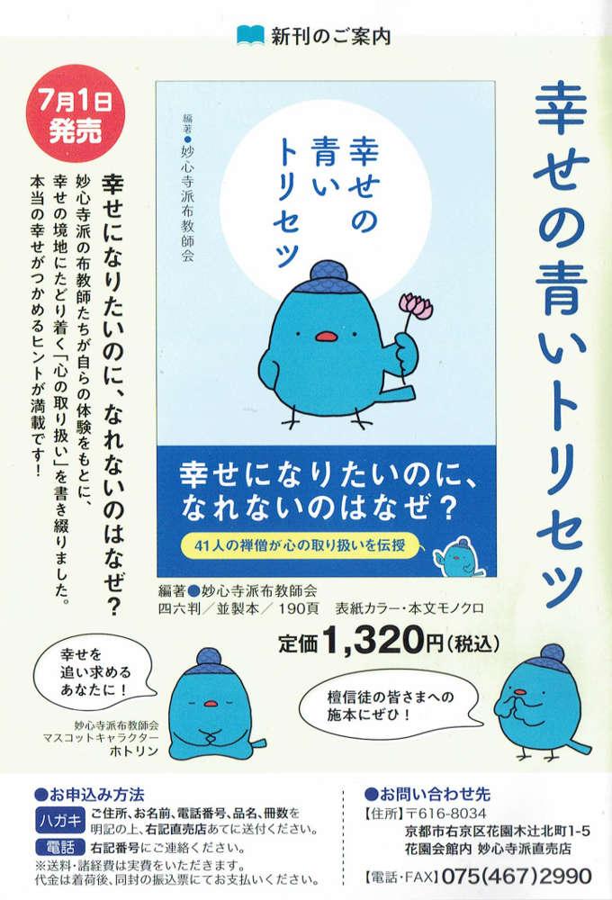 f:id:manga-imaking:20210525120827j:plain