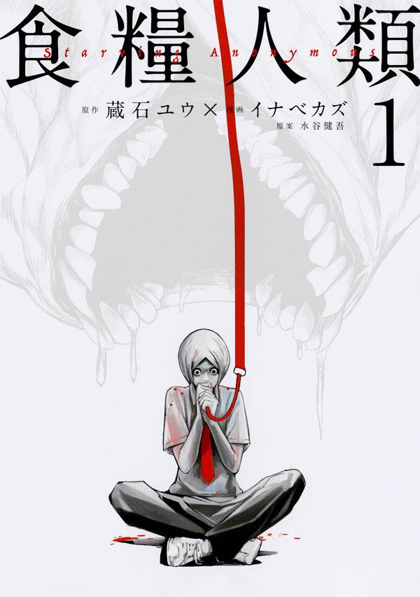 f:id:manga-no-yakata:20170404172849j:plain
