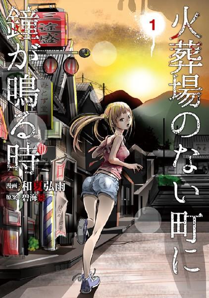 f:id:manga-no-yakata:20170415164017j:plain