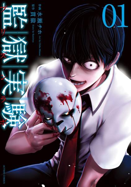f:id:manga-no-yakata:20170418124928j:plain