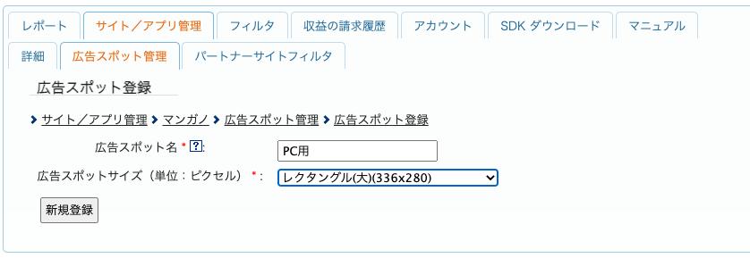 f:id:manga-no:20210514183442p:plain