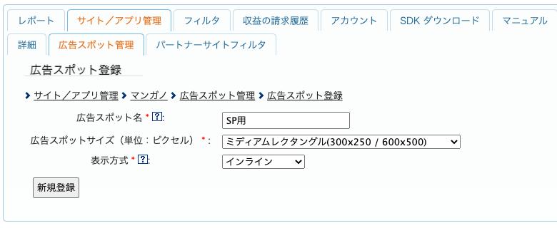 f:id:manga-no:20210514183507p:plain