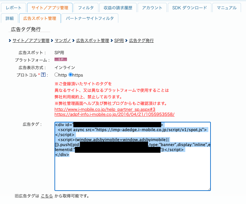 f:id:manga-no:20210514184053p:plain