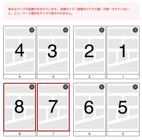 f:id:manga-no:20210820162623p:plain