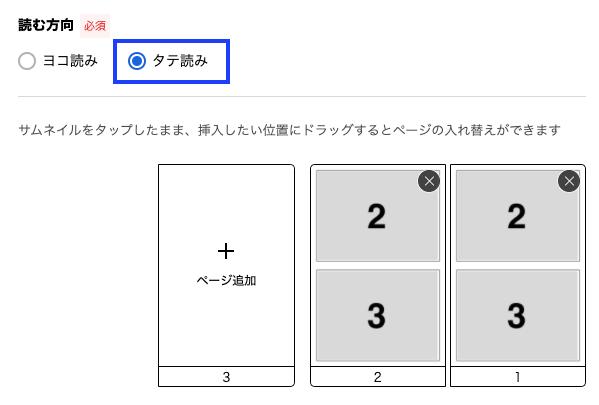 f:id:manga-no:20210924160026p:plain