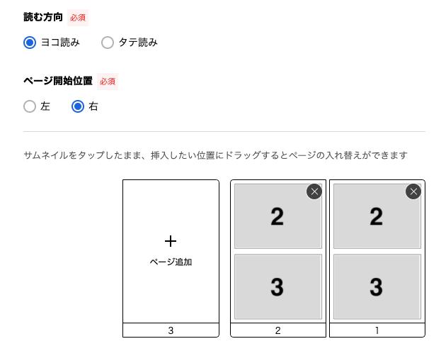 f:id:manga-no:20210924160734p:plain