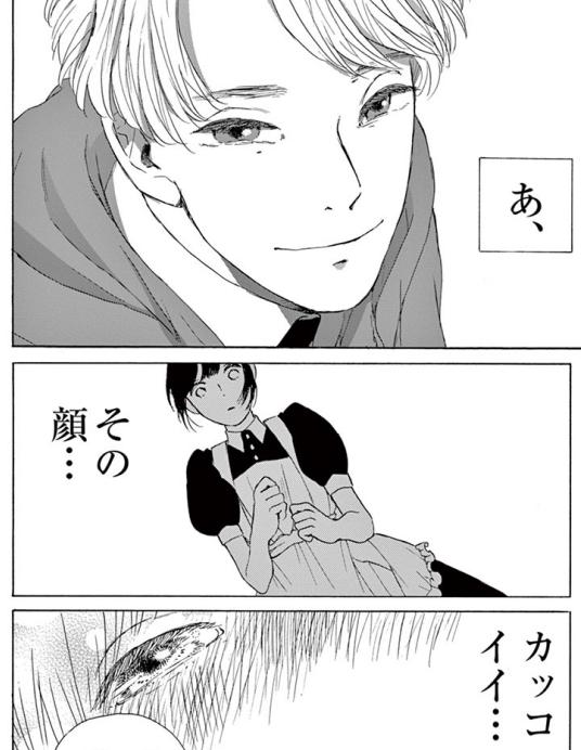 f:id:manga-ruden:20161010182258p:plain