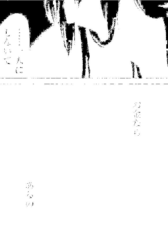 f:id:manga-ruden:20161023114023p:plain