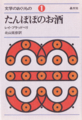 20130418175236