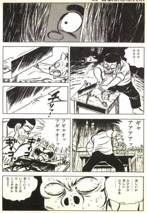 f:id:manga_anime:20151012204751p:plain