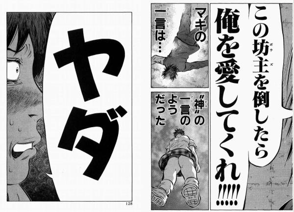 f:id:manga_anime:20160804194515p:plain