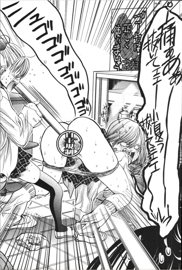 f:id:manga_anime:20160812181734p:plain