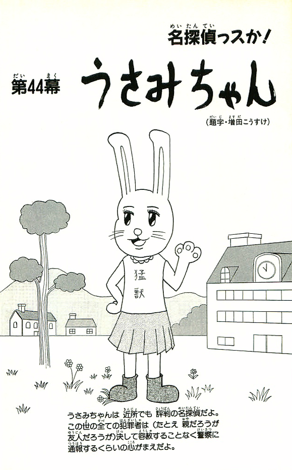 f:id:manga_anime:20160922175807p:plain