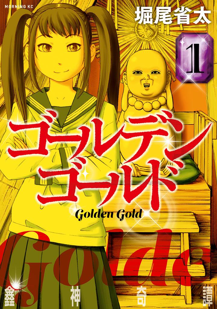 f:id:manga_suki_chan:20180123202518j:plain:w320