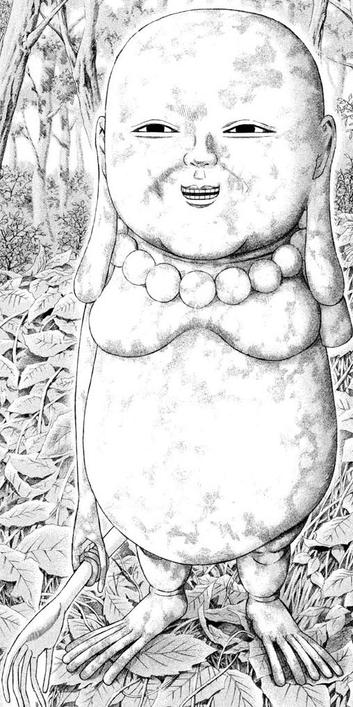 f:id:manga_suki_chan:20180123203034j:plain:w200