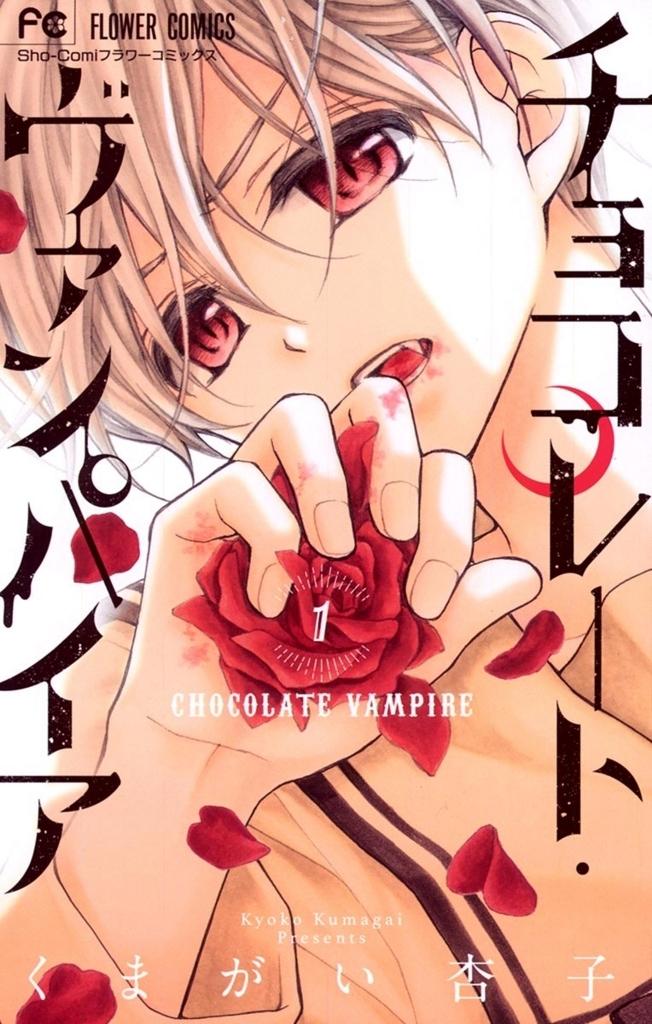 f:id:manga_suki_chan:20180123224625j:plain:w320