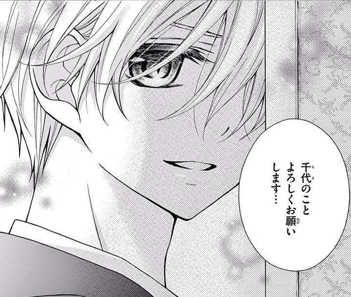 f:id:manga_suki_chan:20180123225416j:plain:w250