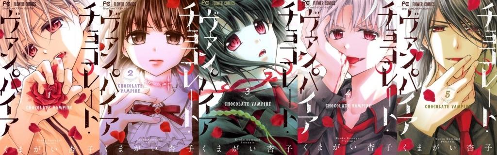 f:id:manga_suki_chan:20180123230703j:plain