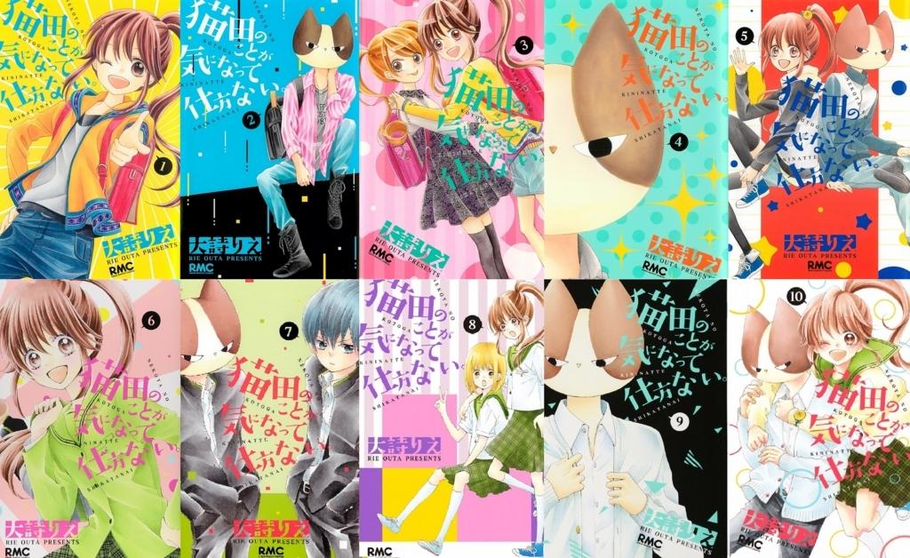 f:id:manga_suki_chan:20180124002254j:plain