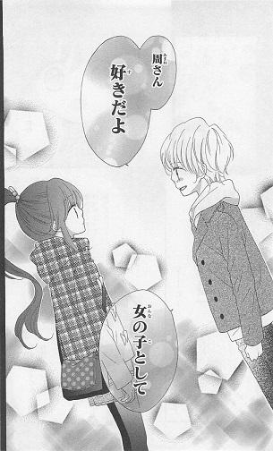 f:id:manga_suki_chan:20180126000121j:plain:w240