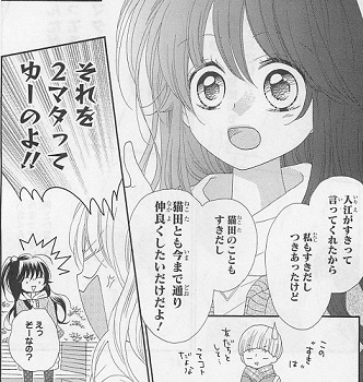 f:id:manga_suki_chan:20180126000258j:plain:w320