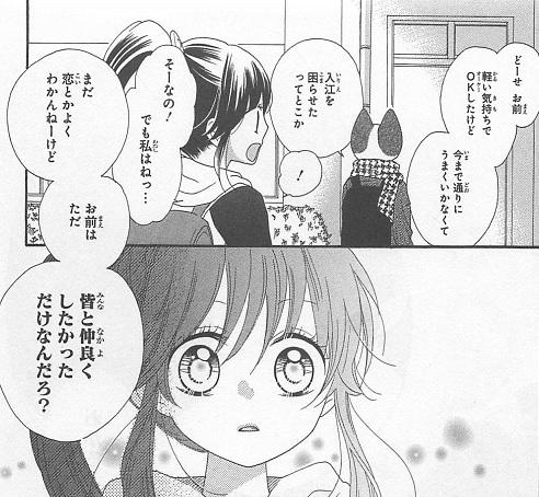 f:id:manga_suki_chan:20180126000547j:plain:w320