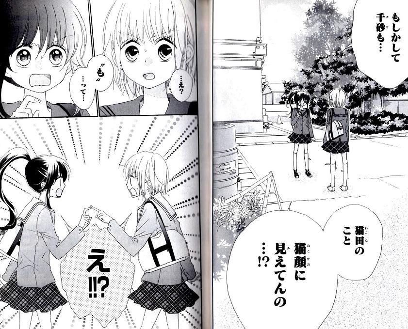 f:id:manga_suki_chan:20180126002827j:plain:w340