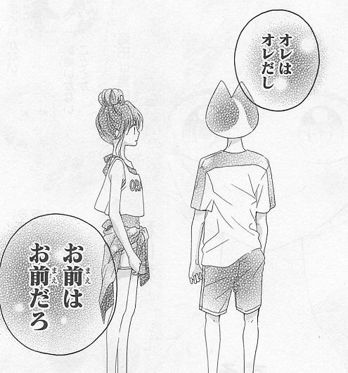 f:id:manga_suki_chan:20180126005326j:plain:w330